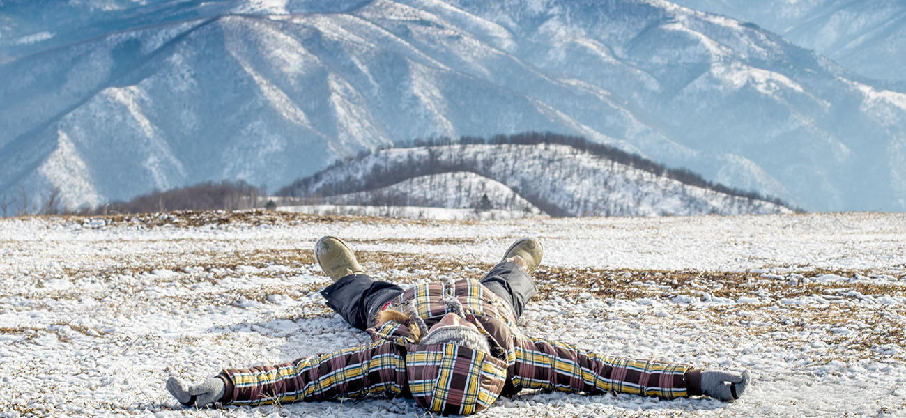 Traveller resting atop mount Kopaonik